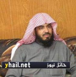 د. منصور بن سعود الرشيدي