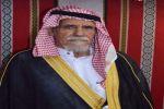 دعوة من الشيخ نافع بن سليم بن عريجه